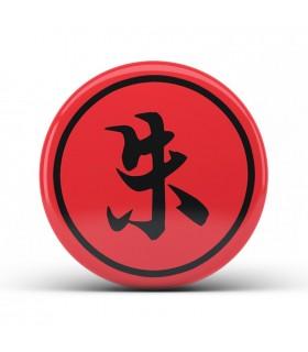 پیکسل Naruto - طرح چهار