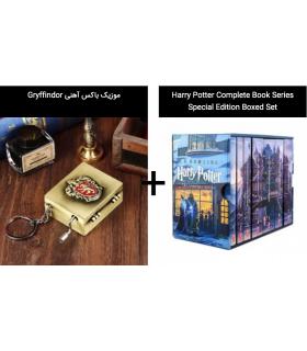 پکیج کتابهای هری پاتر و موزیک باکس آهنی Gryffindor