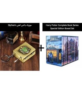 پکیج کتابهای هری پاتر و موزیک باکس آهنی Slytherin
