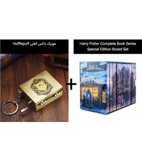 پکیج کتابهای هری پاتر و موزیک باکس آهنی Hufflepuff