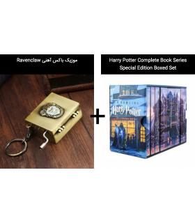پکیج کتابهای هری پاتر و موزیک باکس آهنی Ravenclaw