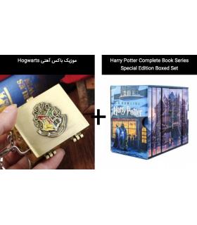 پکیج کتابهای هری پاتر و موزیک باکس آهنی Hogwarts