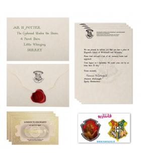 نامه هاگوارتز - سال اول (پذیرش)